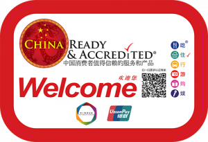 china-accredited